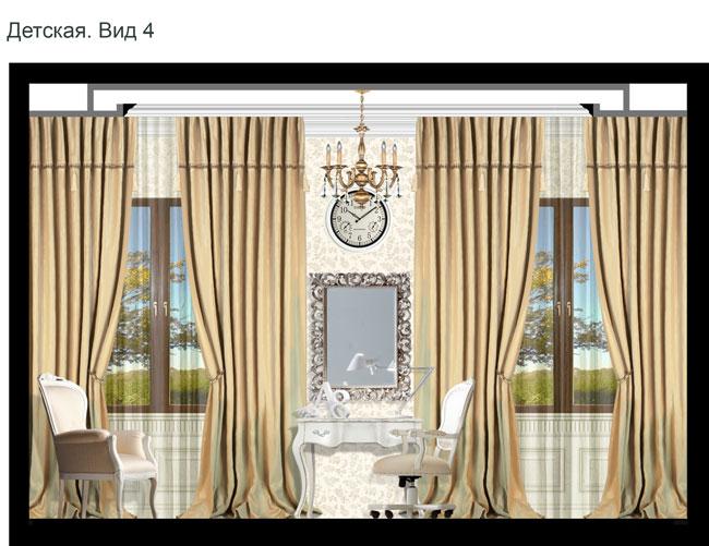 Дизайн интерьера квартиры 80 кв. м. фото