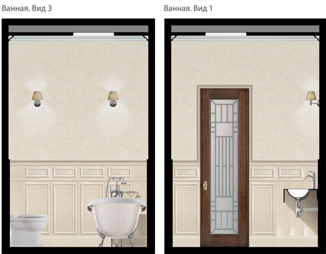2Д визуализация дизайна интерьера